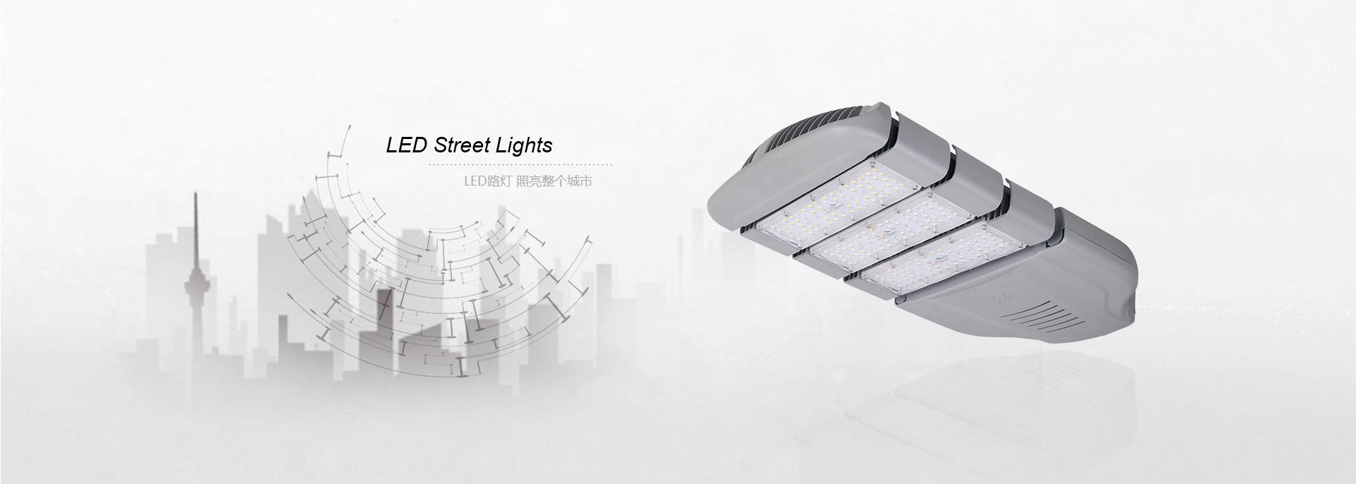 led模组式隧道灯